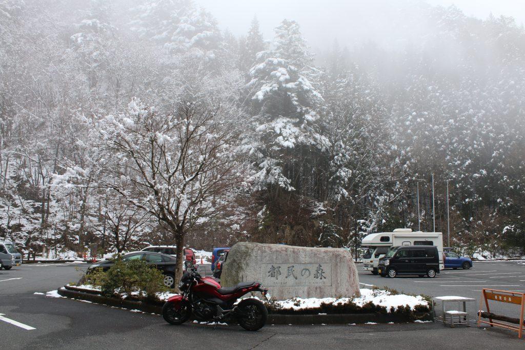 雪の都民の森 NC750Sと共に