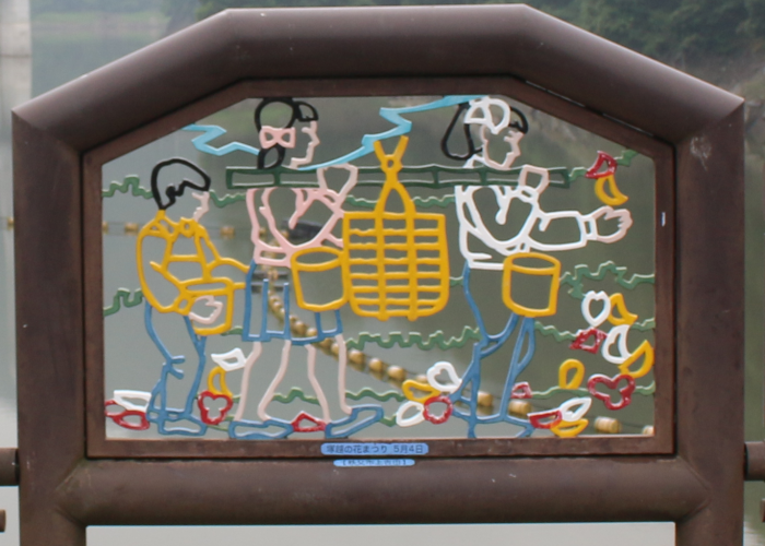 塚越の花まつりの透かし彫り
