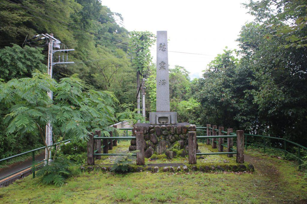 相模ダムの慰霊碑