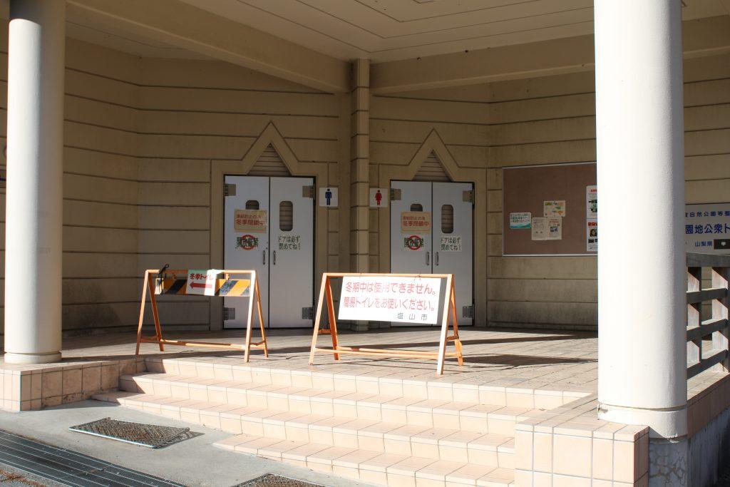 柳沢峠の公衆トイレ(2020年12月)