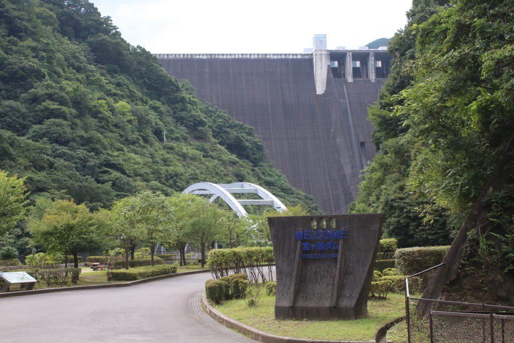 宮ヶ瀬ダム下流入り口(2020年8月)