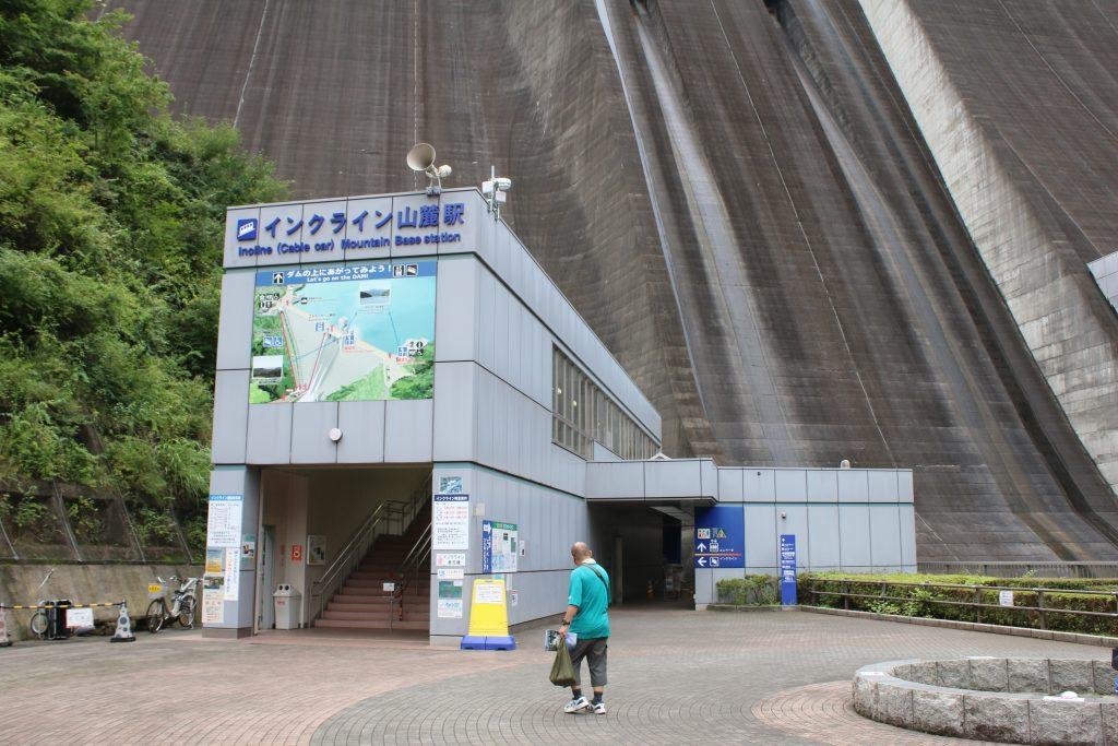 宮ヶ瀬ダムのインクライン山麓駅(2020年8月)