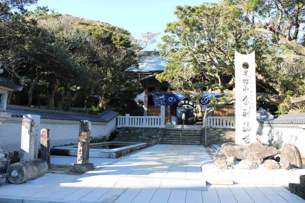 金剛福寺入口(2020年12月)