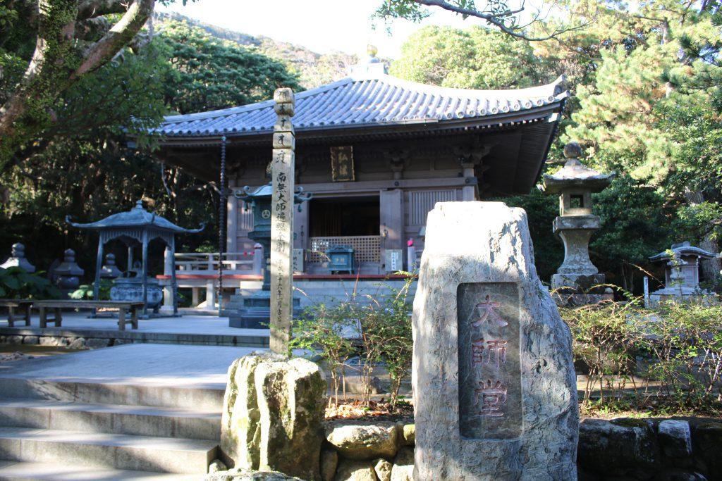 金剛福寺の太子堂(2020年12月)