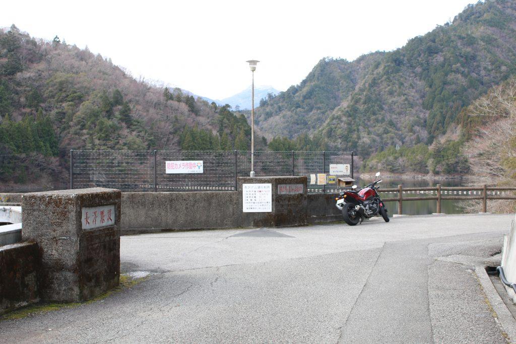長澤堰堤の表示(2020年12月)