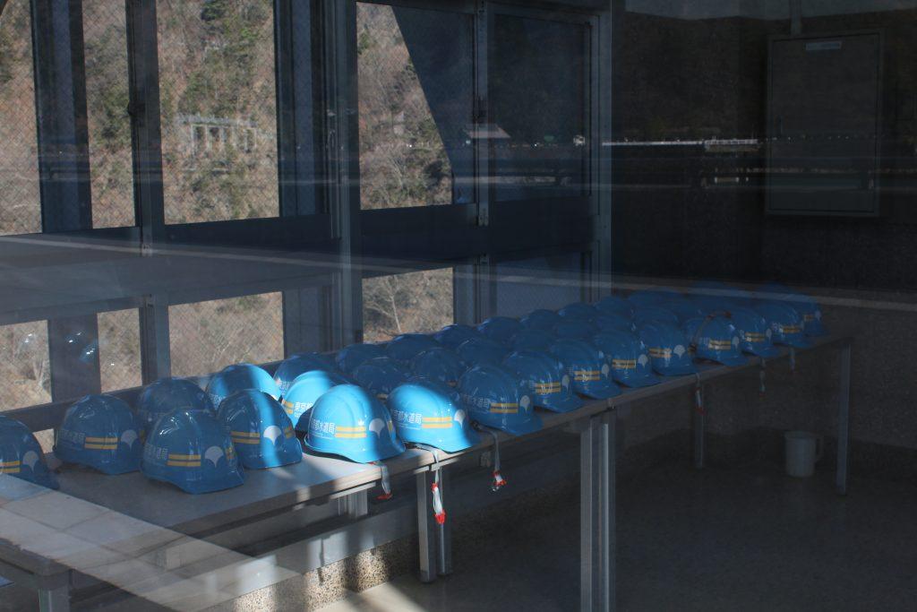 小河内ダムのヘルメット(2021年1月)