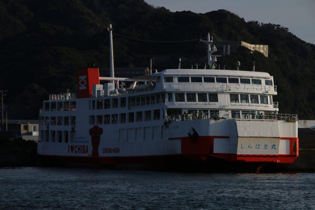 金谷港のしらはま丸(2021年2月)