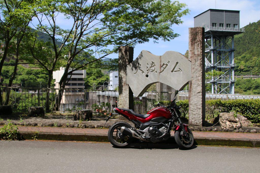 大渡ダムに到着(2021年5月)