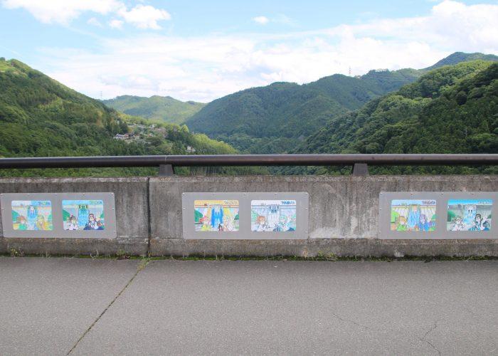 下久保ダムのダムマンガ(2021年6月)